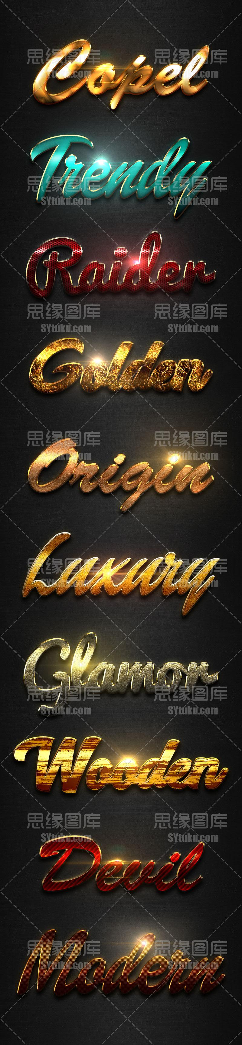 时尚金属质感的文字设计PS样式V1