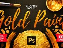 金色涂抹样式和油漆文字PS动作