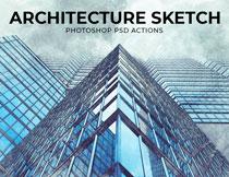 建筑物复古涂鸦和草图效果PSD模板