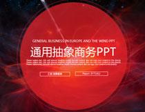 红色抽象风格商务通用PPT模板