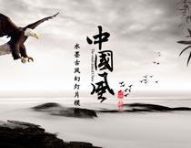 中国风水墨古风系列PPT模板