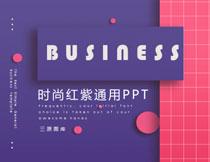 红色和蓝色为主题商务主题PPT模板