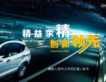 汽车美容行业宣传PPT模板