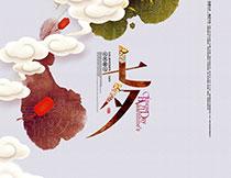 中国风七夕节主题海报设计PSD素材