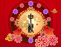中秋节赏月活动海报设计PSD素材