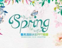 春季小清新水彩风格PPT模板