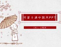 中国风卡通风格PPT模板