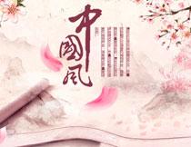 中国风唯美画卷背景PPT模板