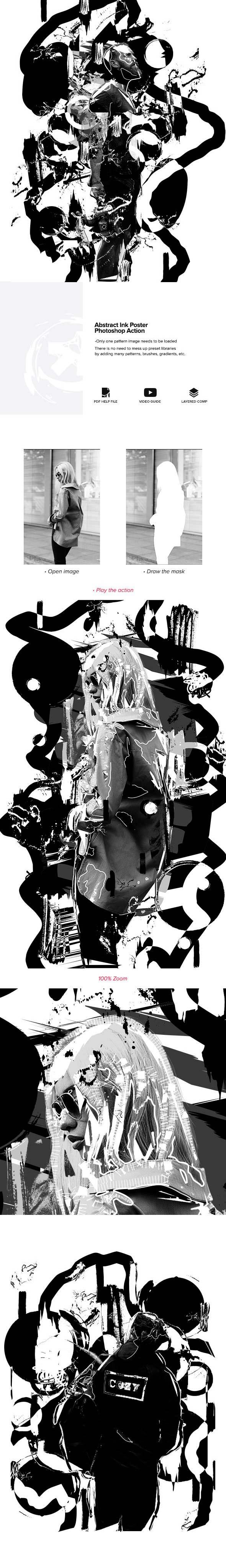 传统黑白水墨画效果PS动作